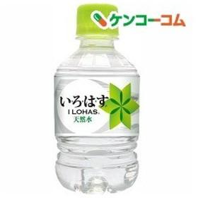 い・ろ・は・す PET ( 285mL24本入 )/ いろはす(I LOHAS) ( 水 ミネラルウォーター コカ・コーラ コカコーラ )