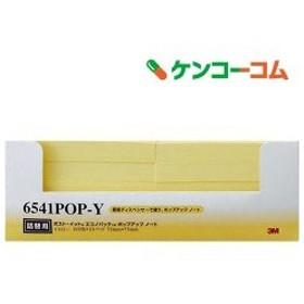 ポスト・イット エコノパック ポップアップノート 詰換用 6541POP-Y ( 100枚10パッド )