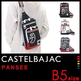 CASTELBAJAC カステルバジャック PENSEE ショルダーバッグ 059913