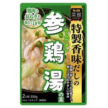 エスビー 菜館 参鶏湯の素 350g