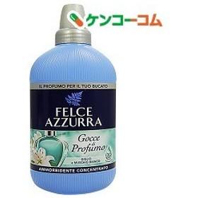 フェルチェアズーラ リリー&ホワイトムス 濃縮タイプ ( 750mL )/ フェルチェアズーラ(FELCE AZZURRA)