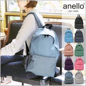 anello アネロ 高密度杢調ポリエステル 10ポケット デイパック AT-C1831