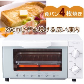 YUASA ユアサプライムス オーブントースター 4枚焼き PTO-1201S トースター 生活家電 ユアサ