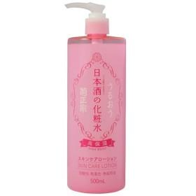【ポイント最大25%】菊正宗 日本酒の化粧水 高保湿【正規品】