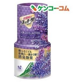 お部屋のスッキーリ! Sukki-ri! 消臭芳香剤 ゴージャスラベンダーの香り ( 400mL )/ スッキーリ!(sukki-ri!)