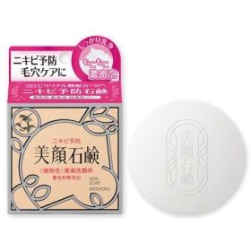 美顔石鹸 80g