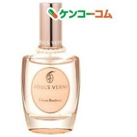 ジュールベルニ フレグランスミスト シトランボヌールの香り ( 30mL )/ ジュールベルニ