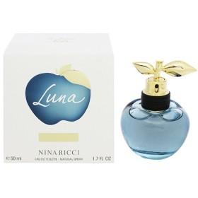 ニナリッチ NINA RICCI ルナ EDT・SP 50ml 香水 フレグランス LUNA LES BELLES DE NINA