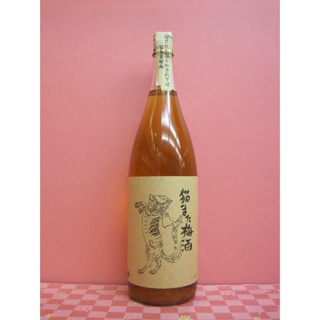 [梅酒] 猫また梅酒 18度 1800ml