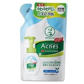 ロート製薬 メンソレータム アクネス薬用 ふわふわな泡洗顔 つめかえ用 140ml アクネスアワセンガンカエ(140