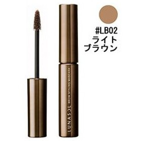 ルナソル LUNASOL ブラウスタイリングマスカラN #LB02 ライトブラウン 5.5g 化粧品 コスメ BROW STYLING MASCARA LB02 LIGHT BROWN