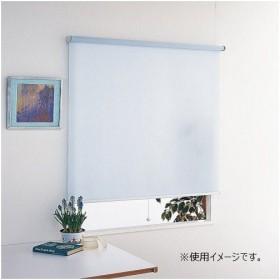 フルネス ロールスクリーン/アルティス 無地タイプ ブルー/45×135cm
