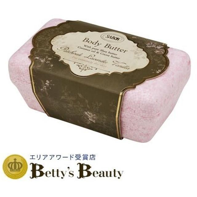 サボン ボディバター パチュリ・ラベンダー・バニラ 100g (ボディクリーム)  Sabon