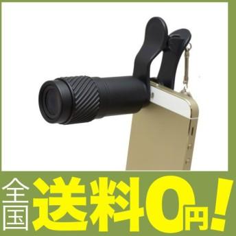 Kenko スマートフォン用交換レンズ REALPRO CLIP LENS テレ 7x クリップ式 望遠レンズ 単眼鏡兼用モデル 7倍 18口径 KR
