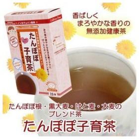 ローズマダム たんぽぽ子育茶 マタニティ ノンカフェイン健康茶 856-1205 お茶