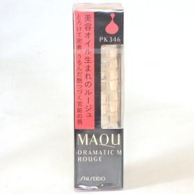 資生堂 マキアージュ ドラマティックルージュ PK346 4.1g