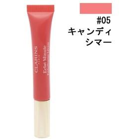 クラランス CLARINS リップ パーフェクター #05 キャンディシマー 12ml 化粧品 コスメ INSTANT LIGHT NATURAL LIP PERFECTOR 05 CANDY SHIMMER
