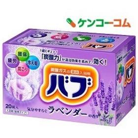 バブ ラベンダーの香り ( 40g20錠入 )/ バブ