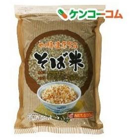 OSK やく膳健康食品 そば米 ( 500g )