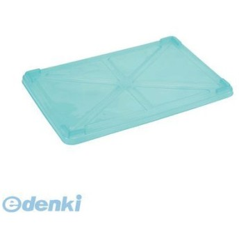 [1084520] EBM PP半透明カラー番重 蓋 小 グリーン(サンコー製) 4548170140042