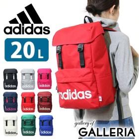 最大19%獲得★9/21迄 セール アディダス リュック adidas アディダスリュック 20L バッグ 通学 スクールバッグ リュックサック 47446 中学生 高校生