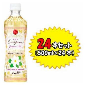 サントリー (24本入り)ザ・ヨーロピアンジャスミンティー 500mlペットボトル×24本 (D)