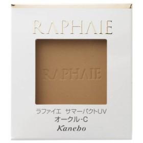 「カネボウ」 ラファイエ サマーパクトUV レフィル (オークル-C) 11g 「化粧品」