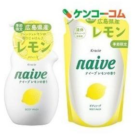 (企画品)ナイーブ ボディソープ レモン 本体530mL+詰替380mL ( 1セット )/ ナイーブ