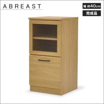 ABREAST アブレスト ストッカー40 ABR-405GD ナチュラル