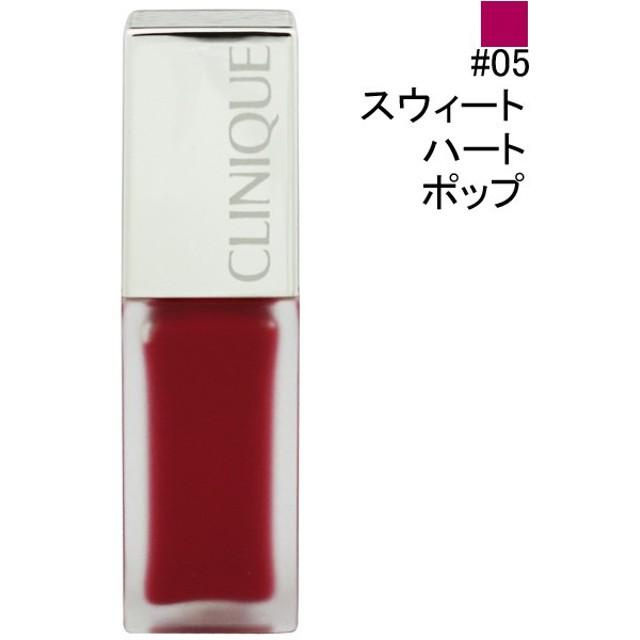 CLINIQUE クリニーク ポップ リキッド マット #05 スウィートハート ポップ 6ml 化粧品 コスメ POP LIQUID MATTE LIP COLOUR 05 SWEETHEART POP