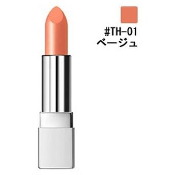 RMK (ルミコ) RMK フューチャーリップス #TH-01 ベージュ 4g 化粧品 コスメ FFFUTURE LIPS TH-01