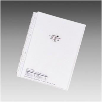 LIHIT LAB.<リヒトラブ> AQUA DROPs<アクア ドロップス> イージーチェンジ・クリヤーブック A4サイズ・S型(タテ型) 30穴 乳白 N1482-1(N-1482-1)