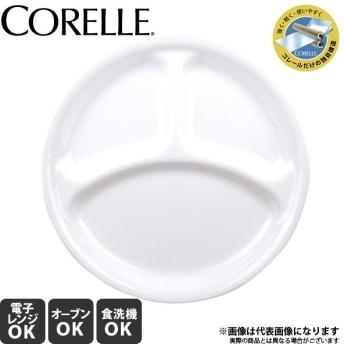 コレールウインターフロストホワイト ランチ皿(大)J310-N CP-8914 パール金属 お皿 丸皿 食器 白