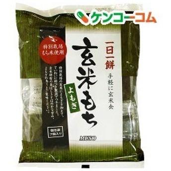 ムソー 玄米もち よもぎ(特別栽培米使用) ( 315g7コ入 )