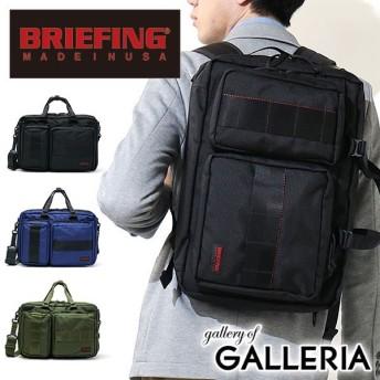 レビューでQUO 日本正規品 ブリーフィング BRIEFING 3WAY ビジネスバッグ リュック NEO TRINITY LINER BRF399219 B4 バッグ メンズ スティール