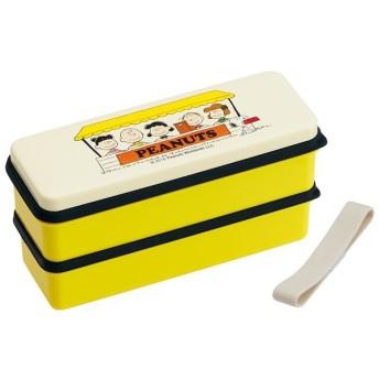 スヌーピー 弁当箱 2段 / シリコン製シールブタ2段ランチボックス 630ml SNOOPY LUNCHTIME
