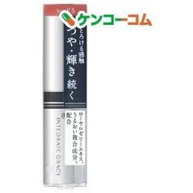 資生堂 インテグレート グレイシィ クリーミーシャインルージュ レッド5 ( 2.2g )/ インテグレート グレイシィ