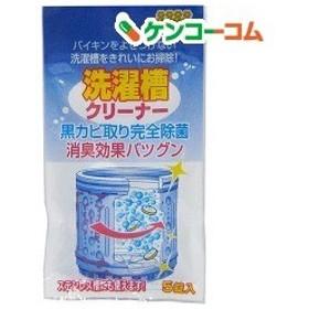 洗濯槽クリーナー ( 4.5g5錠 )