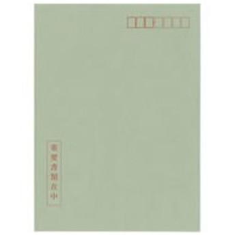 日本法令/個人番号取得用封筒 A4用 10枚/マイナンバー2-2