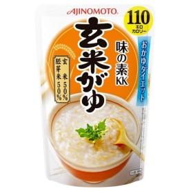 ■味の素 玄米がゆ 250g