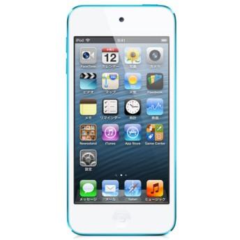 APPLE / アップル iPod touch MD718J/A [64GB ブルー] 【デジタルオーディオプレーヤー(DAP)】