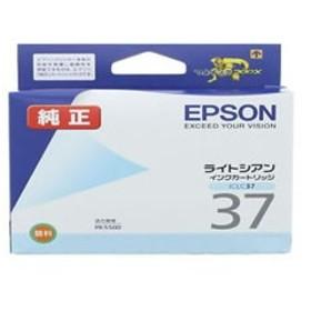 エプソン/インクカートリッジ ライトシアン/ICLC37