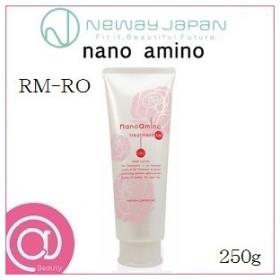 ニューウェイジャパン ナノアミノ トリートメント RM-RO 250g