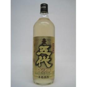 山元酒造 五代 長期貯蔵 樽熟成 麦焼酎 900ml