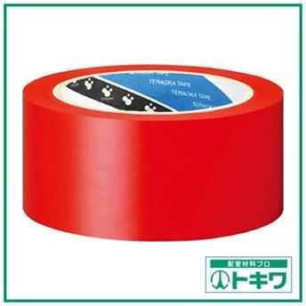 TERAOKA ラインテープ NO.340 赤 50mmX20M 340 ( 340R50X20 )