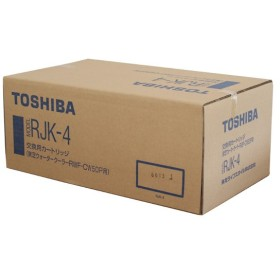 交換用浄水カートリッジ RWF-CW50P用 TOSHIBA (東芝) RJK-4★