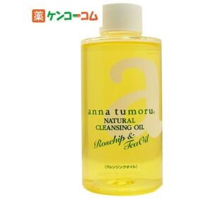 アンナトゥモール クレンジングオイル 詰替用 ( 150mL )/ アンナトゥモール