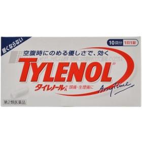 【第2類医薬品】 タイレノールA 10錠