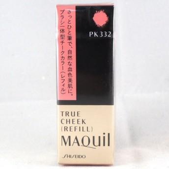 資生堂 マキアージュ トゥルーチーク PK332 レフィル 2g