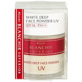 「あすつく対応」「カネボウ」 ブランシールスペリア ホワイトディープフェースパウダーUV 20g 「化粧品」